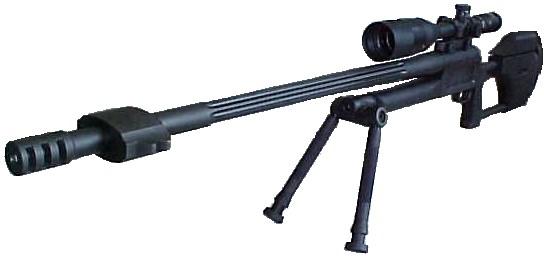 Rifles De Alto Calibre